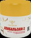 Апибальзам-2